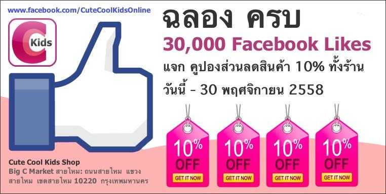 FB-30K-Likes