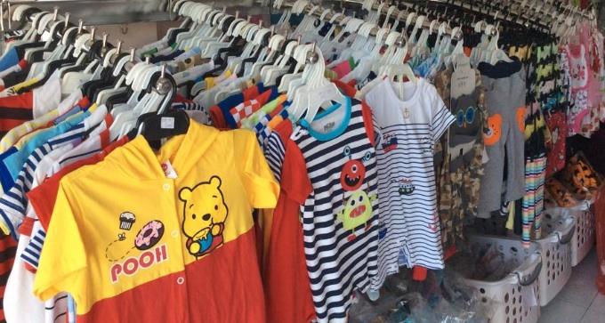 เสื้อผ้าเด็กขายส่ง ของดี ไม่ต้องจ่ายแพง