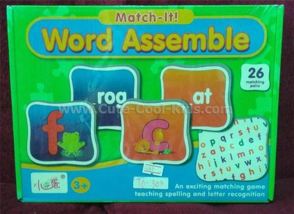ของเล่นเด็ก Word คำภาษาอังกฤษ